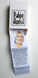 andie-in-p